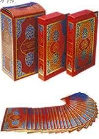 Kur'an-I Hakim Ve Açıklamalı Meali (30 Cüzlü Kutulu)