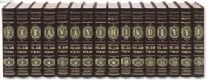 Fetâva-Yı Hindiyye; Ansiklopedik İslâm Fıkhı (16 Cilt, Büyük Boy, 1.Hamur)