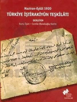 Türkiye İştirakiyun Teşkilatı