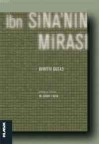 İbn Sina'nın Mirası