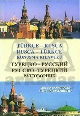 Rusça Türkçe Konuşma Klavuzu