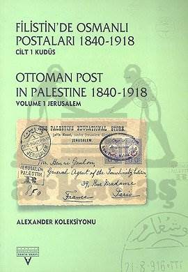 Filistin Postalari 1840-1918