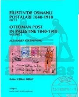 Filistin Postalari 1840-1918 ( 2. Cilt)