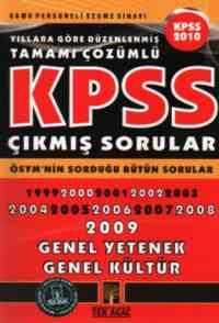 KPSS Çıkmış Sorular 2010
