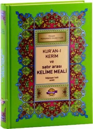 Kur'an-I Kerim Ve Satır Arası Kelime Meali Açıklamalı (Orta Boy, Bilgisayar Hatlı)