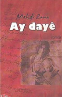 Ay Daye
