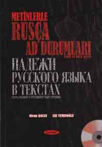 Metinlerle Rusça Ad Durumları