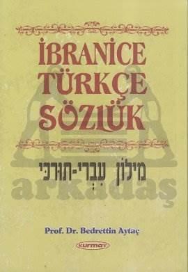 İbranice-Türkçe Sözlük