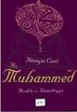 Risalei Hamidiyye (Hz Muhammed)