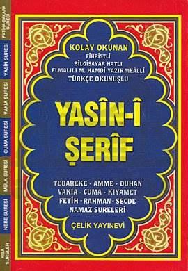 Yasin-i Şerif (Kur'ân-ı Kerim'den Sûreler,Arapça,Bilgisayar Hatlı) - Orta Boy