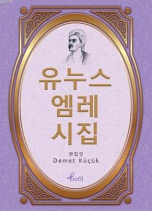 Korece Seçme Hikayeler Yunus Emre Divanı