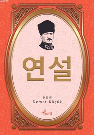Korece Seçme Hikayeler Nutuk