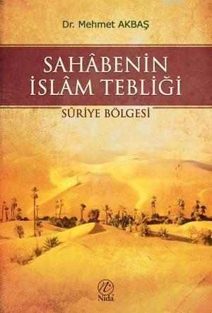 Sahabenin Islam Tebligi; Suriye Bölgesi