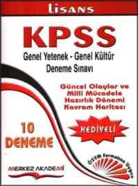 KPSS / Genel Yetenek - Genel Kültür Deneme Sınavı