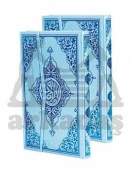 Kur'an-ı Kerim Bilgisayar Hatlı - Mavi Cilt (Rahle Boy, Kod: M17)
