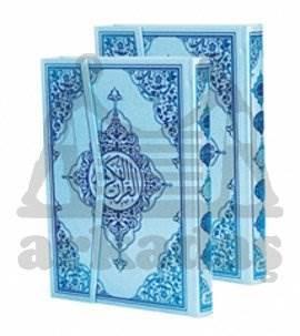 Kur'an-ı Kerim Bilgisayar Hatlı - Mavi Cilt (Orta Boy, Kod: M19)
