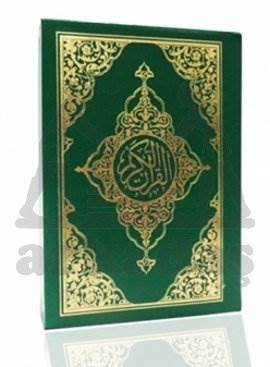 Kur'an-ı Kerim Bilgisayar Hatlı (Cami Boy, Kod:015)