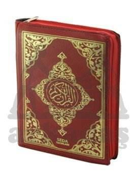 Kur'an-ı Kerim Bilgisayar Hatlı (Çanta Boy, Kod: 022)