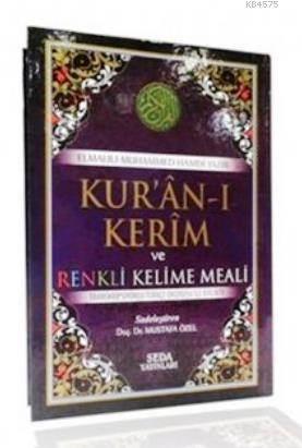 Kur'an-I Kerim Ve Renkli Kelime Meali (Rahle Boy, Kod: 139)