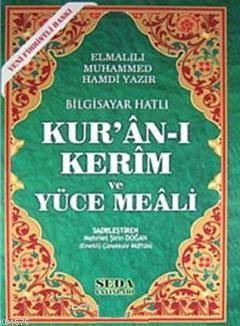 Kur'an-ı Kerim ve Yüce Meali Cami Boy (Kod:151)