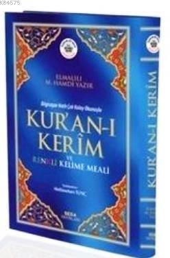 Kur'an-ı Kerim ve Renkli Kelime Meali (Rahle Boy, Kod: 153)