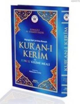 Kur'an-ı Kerim ve Renkli Kelime Meali (Cami Boy, Kod: 154)