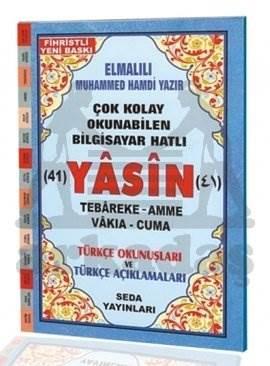 Yasin Tebareke Amme Vakia ve Cuma Türkçe Okunuş ve Türkçe Açıklamalrı (Fihristli, Orta Boy, Kod.137)