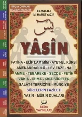 Yasin Tebareke Amme - Türkçe Okunuş ve Meali (Orta Boy, Kod: 137)