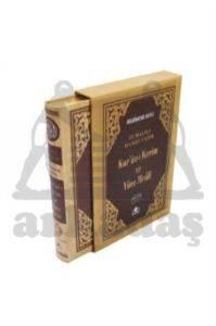 Kur'an-ı Kerim ve Kelime Meali (Cami Boy - Kutulu)