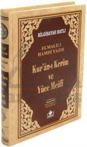 Kur'an-ı Kerim ve Kelime Meali (Cami Boy)