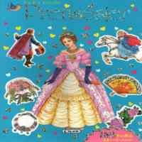 Prensesler - 180 Pırıltılı 54 Renkli