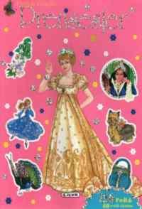 Prensesler-Pembe