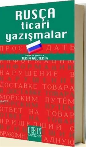 Rusça Ticari Yazismalar
