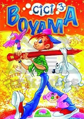 Cici Boyama-3