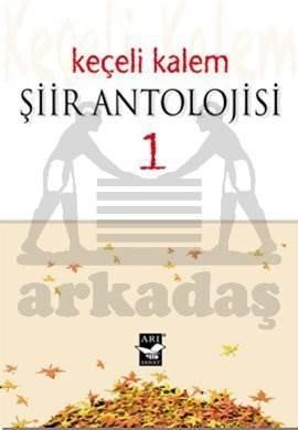 Şiir Antolojisi 1