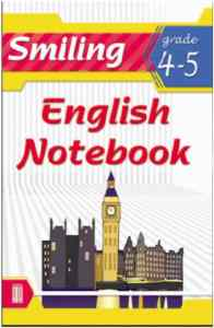 Smiling English Notebook 4-5
