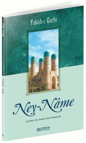 Ney Name