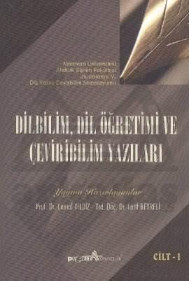 Edebiyat, Edebiyat Öğretimi ve Deyişbilim Yazıları Cilt-I