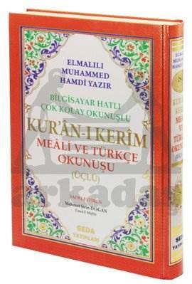 Kur'an-ı Kerim Meali ve Türkçe Okunuşu Üçlü (Cami Boy, Kod.002)