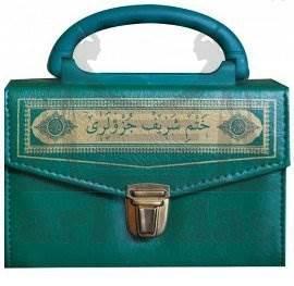 Kur'an-ı Kerim 30 Cüz Hatim Seti (Cep Boy, Çantalı, Kırmızı Kapak, Kod: 129)