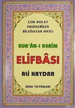 Kur'an- ı Kerim Elifbası (Kod:100)