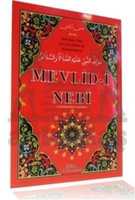 Mevlid-i Nebi (Kod: 106)