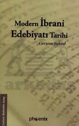 Modern İbrani Edebiyatı Tarihi