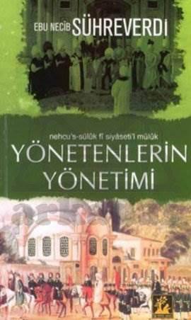 Ahmet Cevdet Paşa / Osmanlı İmparatorluğu Tarihi 2 Cilt