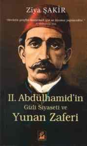2.Abdülhamid'in  Gizli Siyaseti Ve Yunan Zaferi