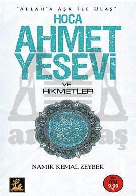 Hoca Ahmet Yesevi (Cep)
