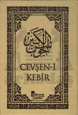 Cevşen İ Kebir (Arapça - Bez Cilt)