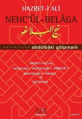 Hazret-İ Ali Nehc'ül-Belaga