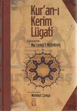 Kuranı Kerim Lugatı