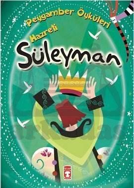 Hz Süleyman - Peygamber Öyküleri